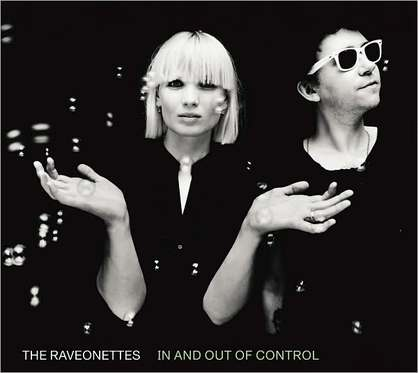 rsz_rcontrol_cover